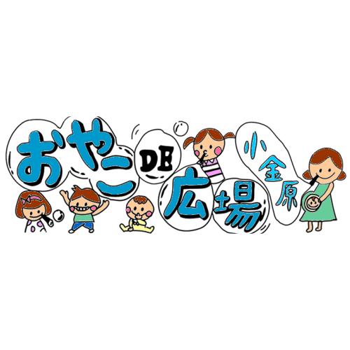 oyako_koganehara
